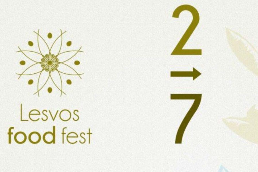 lesvosfoodfest